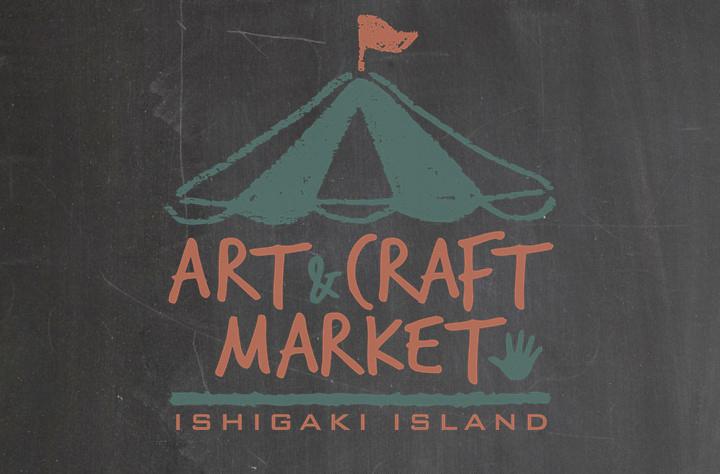 石垣島730コートで開催される島の民芸、作家物の器、アクセサリーの販売、音楽ステージなどが催される市場です。